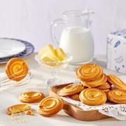 Triko Salted Egg Yolk Cookie 盛香珍-鹹蛋黃曲奇 88g
