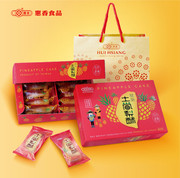 Hui Hsiang Shape of Taiwan Pineapple Cake (Orignal) 惠香【台灣伴手禮】台灣造型關廟土鳳梨酥禮盒 10pcs  350g