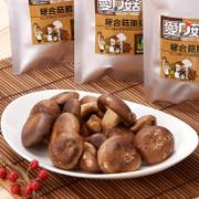 Idgood Mushrom Chips (Original) 愛D菇-香菇脆片(原味)30g