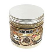 Yan Yue Tong Dried Flounder Fish Powder | 仁御堂 大地魚粉 150g