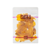 LemonKing Lemon Ginger 檸檬王 檸汁薑 100g