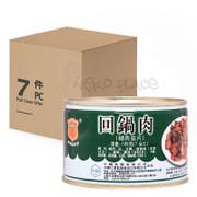 Case of 7 MaLing Sliced Pork in Szechuan Style 梅林牌 回鍋肉198G x 7 (免運費,已包含12% 付加費)