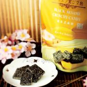 KOI KEI BAKERY Black Sesame Crunchy Candy  鉅記 純黑芝麻糖 160g