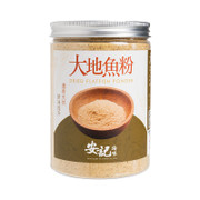 ON KEE Dried Flounder Fish Powder | 安記 大地魚粉 250g