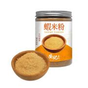 ON KEE Dried Shrimp Powder | 安記 蝦米粉 250g