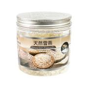 Yan Yue Tong Natural Gum Tragacanth | 仁御堂 天然雪燕 150g