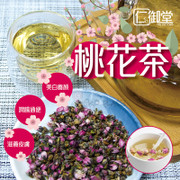 Yan Yue Tong Peach Blossom Tea | 仁御堂 桃花茶 150g