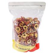 Yan Yue Tong Dried Hawthorn Fruit Slice | 仁御堂 山楂片 300g