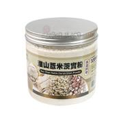 Yan Yue Tong Huan Shan Semen Euryales Powder | 仁御堂 淮山薏米茨實粉 225g