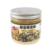 Yan Yue Tong Huo Xinhui Dried Tangerine Peel Powder | 仁御堂 新會陳皮粉 112g