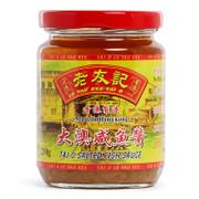 Tai O Lo Yau Kee Salted Fish Sauce | 大澳老友記醬油 咸魚醬 230g