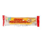 YUPI Gummy Candy Hotdog | YUPI 熱狗造型 橡皮糖 32g