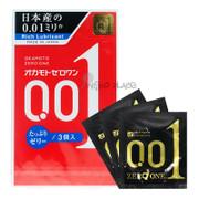 OKAMOTO Condoms Zero One 0.01mm Extra lubricated  | 岡本0.01超薄水潤型安全套  3片裝 (雙倍潤滑)