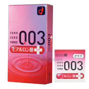 OKAMOTO Condoms  0.03mm Hyaluronic Acid | 岡本  0.03mm 透明質酸安全套 10片裝