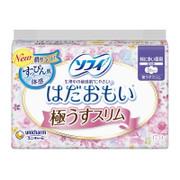 UNICHARM Sofy Heavy Daytime Wing Sanitary Napkin Pad 尤妮佳 特多量日用衞生巾 敏感肌膚使用  (26cm) 17枚