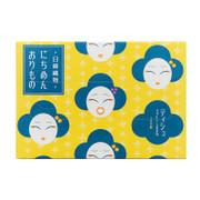 Nichimen Orimono 100% Cotton Girl | 日綿織物 乾濕兩用潔面卸妝綿巾【多臉女生】 100pcs