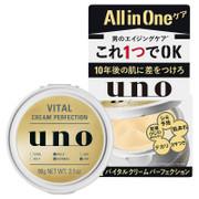 [男士專用]Uno Perfection All-In-One Cream for Men 資生堂5合1 保濕面霜 90g