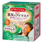 KAO MegRhythm Gentle Steam Eye Mask Forest Shower  | 花王  蒸氣眼罩 森林沐浴香 12枚