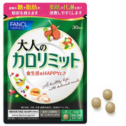 FANCL Adult Calorie Limit  成人卡路里控制瘦身丸 30Servings/90Tablets [日本版]
