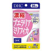DHC Pueraria Breast Enhancement Essence | 濃縮白高顆精華補充食品(豐胸丸) 20日份(60粒)