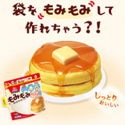 Morinaga Kneading Pancake Powder in DIY Bag | 森永 DIY搖搖班戟粉120g