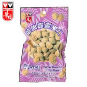 WAHYUEN  Crispy Peanut | 華園 蝦子花生 34g