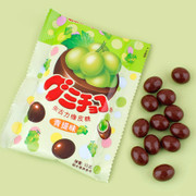 MEIJI Gummy Choco | 明治 朱古力橡皮糖【筒裝/袋裝】