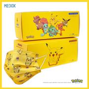 MEDOX MASK Pokemon Pikachu 30Pcs | 皮卡丘口罩 【中童/成人】 EN14683 Type IIR (30片獨立包裝/盒) Made in HK