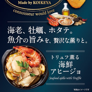 Koikeya NICHE RICH Potato Chips Seafood Chowder Flavor | 湖池屋 海鮮雜燴味薯片 58g