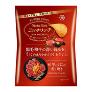 Koikeya NICHE RICH Potato Chips Grilled Wagyu Flavor | 湖池屋 香烤和牛味薯片 58g