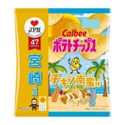 CALBEE - Potato Chips Fried Chicken Flavor  | 卡樂B 薯片  宮崎 炸雞肉味 55G