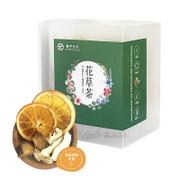 GLYF Beauty Tea Orange Brown Sugar Dried Ginger 龜苓元坊 美⼈茶 香橙黑糖乾薑 6pcs
