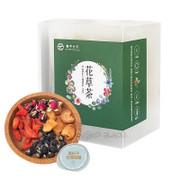 GLYF Beauty Tea Black Goji Berries Rose Longan 龜苓元坊 美⼈茶 黑杞子玫瑰桂圓 6pcs