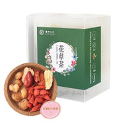 GLYF Beauty Tea Red Dates Goji Berries Longan 龜苓元坊 美⼈茶 杞子紅棗桂圓 6pcs