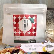 GLYF Herbal Tea Bag Sweet Dreams龜苓元坊 草本三⾓茶包 甜睡茶 8pcs