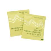 Gui Tea Jasmine Tea Bag 貴茶 綠寶石高原茉莉花綠茶包 10pcs