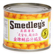 SMEDLEY'S Baked Beans in Tomato Sauce 220G 是蜜味 蕃茄汁焗豆 220G