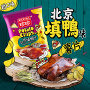 JACK N JILL Potato Chips Peking Duck Flavor (Big Size) | 珍珍薯片 北京填鴨味 (大大包)  95g