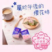 TEMPO Petit Pocket Sakura Scent | Tempo 紙巾 櫻花味【1包/18包】