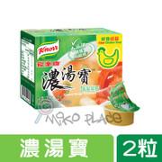 KNORR Dense Soup Jelly Chicken Flavor | 家樂牌 濃湯寶 鮮雞清湯 32g x 2pcs