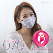 Masklab Surgical Mask Petals Series Adults 10Pcs 成人外科口罩  花瓣系列 ASTM Lv3 (10片獨立包裝/盒) Made in HK