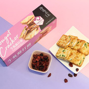 HIWALK Nougat Cracker - Cranberry | 海邊走走  蔓越莓牛軋蘇打餅 12入