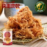 Kuaiche Classic Pork Floss | 快車肉乾 招牌豬肉鬆 160g