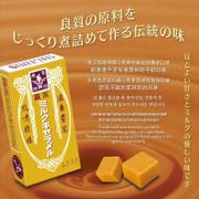 Morinaga Caramel Candy | 森永 焦糖牛奶糖 12pcs