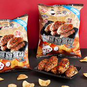 KOIKEYA TAMJAI Samgor Potato Chip TuFei Chicken Wings Flavor | 湖池屋 譚仔三哥 土匪雞翼味薯片 55G