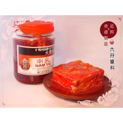 TAI MA Sauce Nam Yu 大孖醬料 南乳 340g