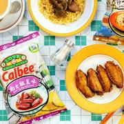 CALBEE - Potato Chips Swiss Wings Flavor  | 卡樂B 薯片 瑞士雞翼味 70g