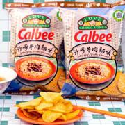 CALBEE - Potato Chips Satay Beef Noodles Flavor  | 卡樂B 薯片 沙嗲牛肉麵味 70g