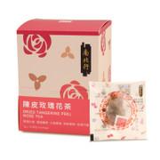 NPH Dried Tangerine Peel Rose Bag 南北行 陳皮玫瑰花茶包 15pcs
