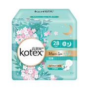 KOTEX Napkin Blossom Spa White Tea UT 高潔絲 白茶花超薄日/夜用 28CM 11s